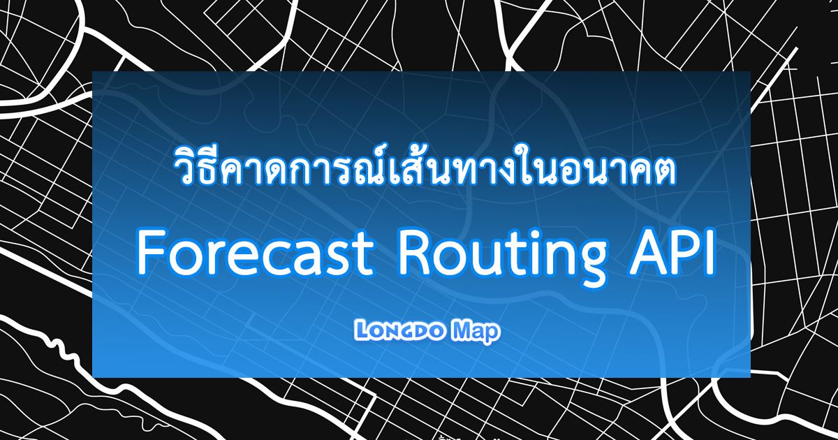 Forecast Routing API
