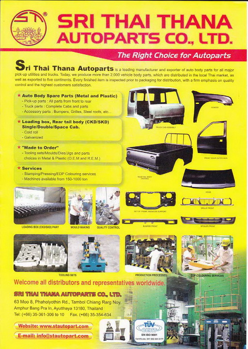 Sri Thai Thana Autoparts Co , Ltd : Location's details : Longdo Map