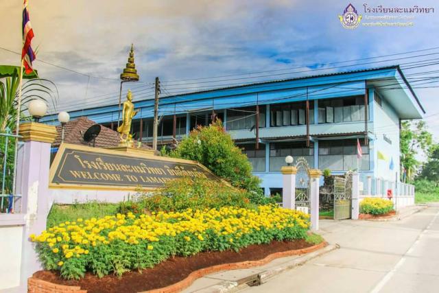 โรงเรียนละแมวิทยา | แผนที่ Longdo Map แผนที่ประเทศไทย ใช้ง่าย ละเอียด