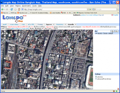 Satellite images by Google Map