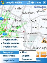 Toggle traffic + camera + event